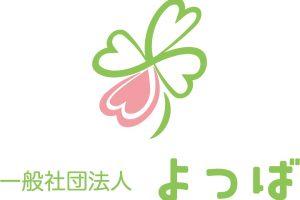 ロゴ(横 社団法人)